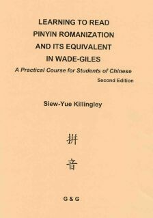 Siew-Yue's last book, Learning to Read Pinyin Romanization: A Practical Guide for Students of Chinese